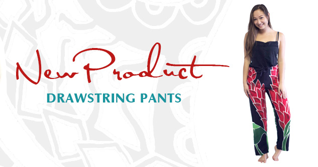 New-Product-Drawstring-Pants
